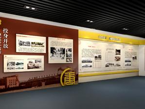 唐君远纪念馆展厅设计施工-无锡文化纪念馆策划设计布展